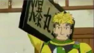 11 300x170 BakuTech Manga Episode 10: Ninja Art Poisonous Insult (No Jutsu)