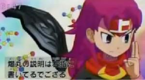 22 300x166 BakuTech Manga Episode 11: Soft Words Win Hard Hearts
