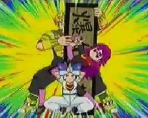 4 300x240 BakuTech Manga Episode 9: The Mysterious Master Jyou
