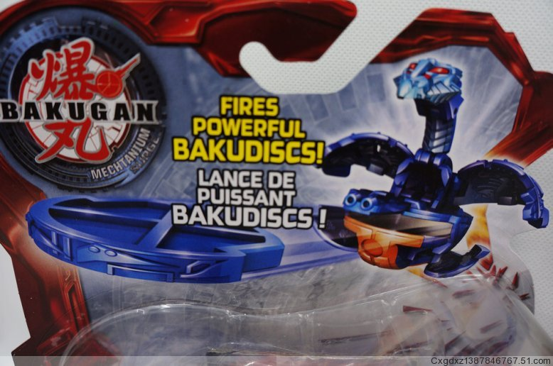 bb2 Bakugan BakuBlasters will be Out... Soon
