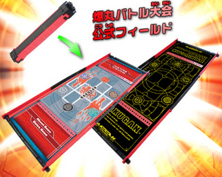 Bakugan Battle Brawlers Video Game Room